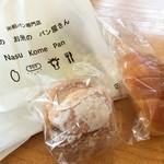 那須のお米のパン屋さん - 購入品
