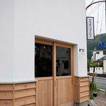 ヤマガラコーヒー - ヤマガラコーヒー 新店舗