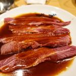 焼肉ホルモンブンゴ - 上ツラミ タレ