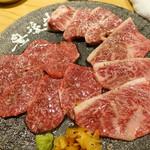 焼肉ホルモンブンゴ - 上上ハラミ、サーロイン、クリ