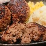 プラチナミート 白金肉 -