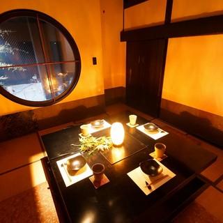 上質な完全個室でくつろげる河原町の居酒屋