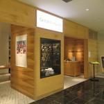 GARDEN HOUSE Shinjuku -