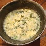 おお杉 - 雑炊、鍋で作ってきてくれて茶碗へ