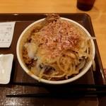 すき家 - 期間限定商品:シャキッと和風オニサラ牛丼