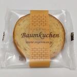 清月 - 料理写真:バームクーヘン(130円)