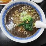 馬賊 - 黒い担々麺