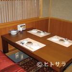 千石寿司 - 掘りごたつ式テーブル席