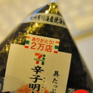 前橋市勝沢町でおすすめのグルメ情報をご紹介! | 食べログ