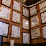 六本木らーめん 東京食品 まる彦 - 訪れた有名人の大量のサイン