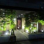 美麗酒場 couta - 荒戸にある洋風居酒屋といった感じのお店です。