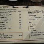 美麗酒場 couta - 料理は一品300円からの創作料理のメニューが並びます・・・・