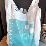 タキモト - プラスチック製の手提げ袋