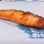 銚子屋 - 鮭