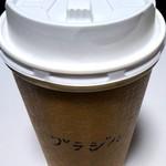 リュミヌー コーヒー - ドリンク写真: