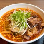 四川麺匠 炎 - 四川マーラー麺