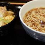 小諸そば - カツ丼セット 600円