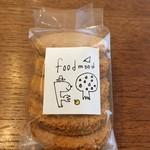 フードムード - レモンとココナッツのクッキー