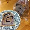 ブーランジェリー・テール・ヴィヴァン - 料理写真:ブルーベリーブレッド1/2、300円。美味しい