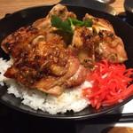 82109676 - 焼き鳥丼!