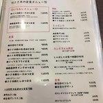 82111608 - 定食メニュー