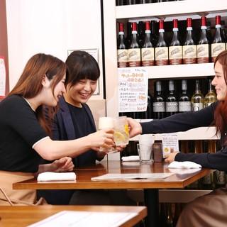 【淑女達の飲み会プラン】