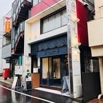 82115348 - カルチェブラン広尾2階!