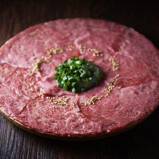 取扱許可を得たお店が極めた『生肉のユッケ』