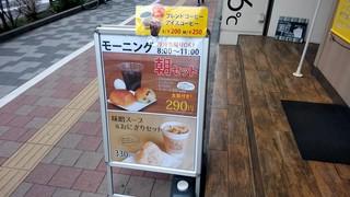 コーヒースタンド 36℃ -