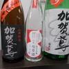 サケショップ フクミツヤ - ドリンク写真:季節限定酒3種飲み比べ