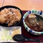 ごまそば高田屋  - 料理写真:野菜天丼とごまそばセット 1,080円