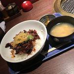 やみつき - ぎっしり牛タン丼 1000円+肉増し300円