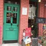 RiR organic+greens -