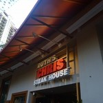 Ruth's Chris Steak House Waikiki - Oahu -