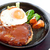Resutohausuaoyama - 料理写真:ハンバーグステーキ