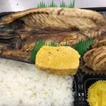 Share Meals 春夏冬亭 - 料理写真: