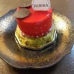 四季菓子の店 HIBIKA - てんとうむし