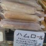まるき製パン所 - ハムロール170