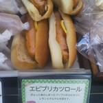 まるき製パン所 - エビプリカツロール260