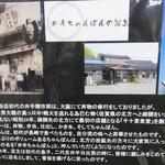 井手ちゃんぽん - かつて炭坑の町だった佐賀県武雄市で炭鉱夫に人気だったという 野菜がたっぷりのって栄養豊富な『武雄北方ちゃんぽん』の老舗店がルーツです。