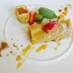 Kokoro - りんごのクレープ包み キャラメルソース