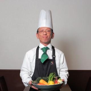 野菜ソムリエプロ