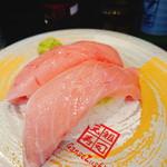元祖寿司 - 特上中トロ(380円:税抜)