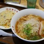 大阪王将 - 料理写真:半チャンセット