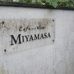ミヤマサ -