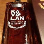 Bar Keizo - 台湾ウィスキー カバラン