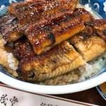 角丸 - 上鰻丼