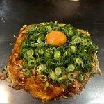 Okonomiyakinagataya -
