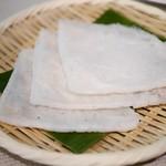 バンゲラズ キッチン - ニールドーサ¥900