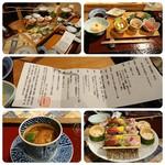 彩つむぎ - 料理写真: